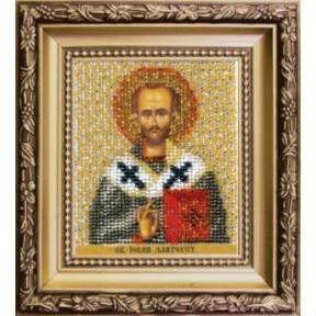 Набор для вышивания бисером Б-1234 Икона святителя Иоанна