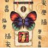 Набор для вышивания Dimensions 35034 Oriental Butterfly фото