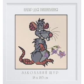 """Набор для вышивки крестом Dantel 018Д """"Влюблённая крыса"""""""