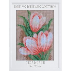 """Набор для вышивки крестом Dantel 028Д """"Тюльпани"""""""