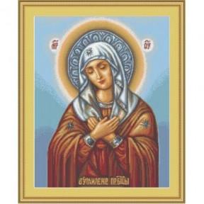 Набор для вышивки крестом Luca-S  Умиление Богородицы B418