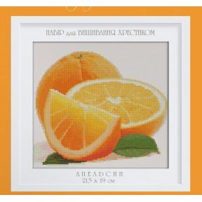 Набор для вышивки крестиком Dantel 004Ф Апельсин