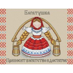 Набор для вышивки крестом МП Студия М-137 Славянский оберег. Богатушка