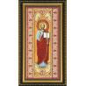 Набор для вышивания бисером Абрис Арт АВ-061 Иисус фото