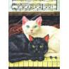 Набор для вышивания Dimensions 70-35269 Ebony and Ivory фото