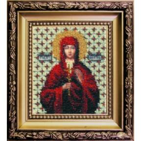 Набор для вышивания бисером Б-1016 Икона святая мученица Валентина