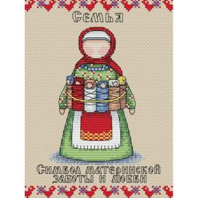 Набор для вышивки крестом МП Студия М-113 Славянский оберег. Семья