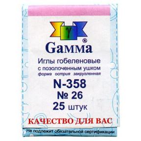 Иглы гобеленовые 358 № 26 Гамма