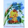 Набор для вышивания открытки бисером Butterfly 735 Цыпленок фото