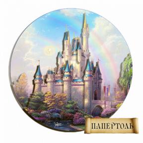 """Картина из бумаги Папертоль РТ150044 """"Волшебный замок"""""""