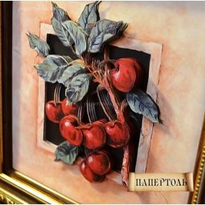 """Картина из бумаги Папертоль РТ150030 """"Спелые вишни"""""""