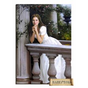 """Картина из бумаги Папертоль РТ150038 """"Девушка у балюстрады"""""""