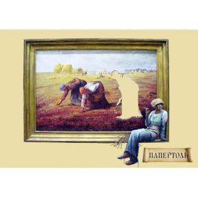 """Картина из бумаги Папертоль РТ150046 """"Трудовые будни"""""""
