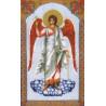 Набор для вышивки Чарівна Мить 482ч Икона Ангел Хранитель фото
