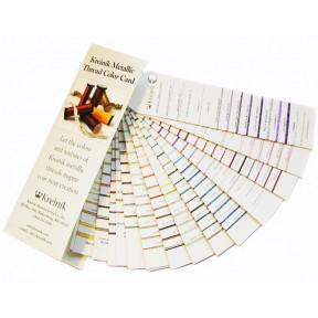 Живая карта цветов металлизированных нитей KMCC Kreinik