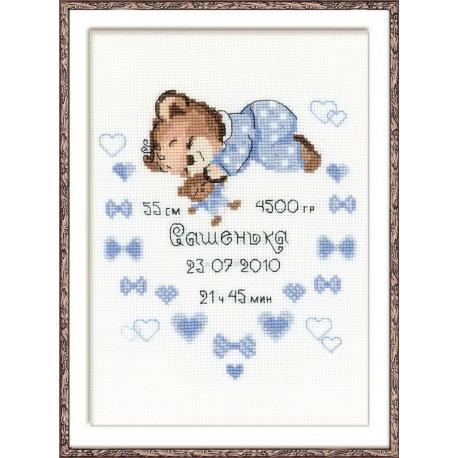 Набор для вышивки крестом Риолис 1124 Метрика для мальчика фото