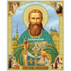 Набор для вышивания бисером БС Солес СІК Святой Иоан