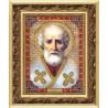 Набор для вышивания Б-1001 Икона Св. Николая Чудотворца фото