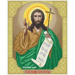Набор для вышивания бисером БС Солес СІХ Святой Иоан Хреститель