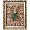 Набор для вышивания бисером Б-1015 Икона Св.Матроны фото