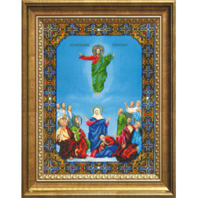 Набор для вышивания бисером Б-1092 Икона Вознесение Господне