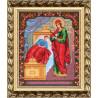 Набор для вышивания Б-1104 Икона Божьей Матери Целительница фото