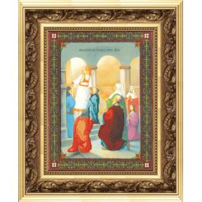 Набор для вышивания Б-1085 Введение во Храм Прсв. Богородицы