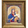 Набор для вышивания Б-1127 Икона Прсв.Богородицы Озерянская фото