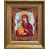 Набор для вышивания Б-1113 Икона Божьей Матери Троеручница фото