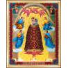 Набор для вышивания Б-1091 Икона Божьей Матери Прибавление ума