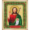 Набор для вышивания Б-1163 Св.прор. Предтечи Крестителя Иоанна