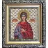 Набор для вышивания бисером Б-1064 Икона Св.муч.Любови фото