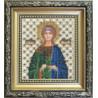 Набор для вышивания бисером Б-1060 Икона святой мученицы Веры