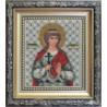 Набор для вышивания бисером Б-1055 Икона святой мученицы Аллы