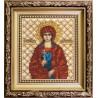 Набор для вышивания бисером Б-1129 Икона св.муч.Маргариты фото