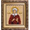 Набор для вышивания бисером Б-1121 Икона святой мученицы Галины