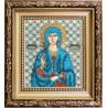 Набор для вышивания бисером Б-1138 Икона св.мученицы Пелагии