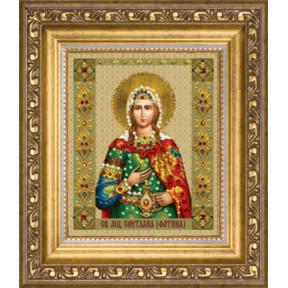 """Набор для изготовления картины со стразами Чарівна Мить """"Икона святой мученицы Светланы (Фотины)""""  КС-123"""