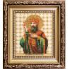 Набор для вышивания Б-1130 Икона св.равноап.царя Константина