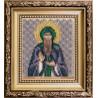 Набор для вышивания Б-1160 Икона св.блгв.кн.Олега Брянского фото
