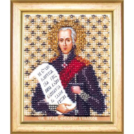 Набор для вышивания Б-1168 Икона св.прав.воина Феодота Ушакова