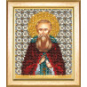 Набор для вышивания бисером Б-1179 Икона прп.Арсения Великого