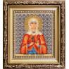 Набор для вышивания бисером Б-1189 Икона св.мученицы Клавдии