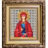 Набор для вышивания бисером Б-1177 Икона праматери Евы фото
