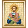 Набор для вышивания бисером Б-1180 Икона св.мученика Валентина