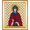 Набор для вышивания бисером Б-1187 Икона св.прп.Апполинарии фото