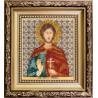 Набор для вышивания бисером Б-1197 Икона св.муч.Инны фото