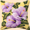 Набор для вышивки подушки Чарівна Мить РТ-162 Экзотика фото