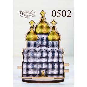 """Набор для вышивки крестом на деревянной основе ФрузелОк """"Церковь"""" 0502"""