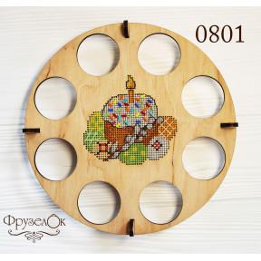 """Набор для вышивки крестом на деревянной основе ФрузелОк """"Пасхальный натюрморт""""- подставка под 8 яиц. 0801"""